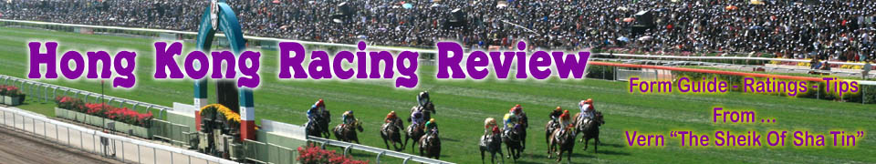 Hong Kong Racing Review